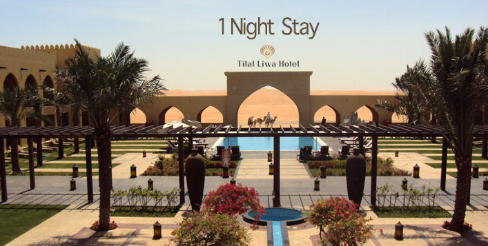 1 night Stay at Tilal Liwa Hotel